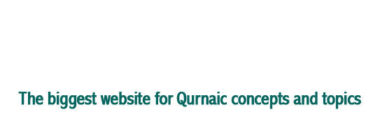 The Comprehensive Portal for Quranic Sciences and Knowledge